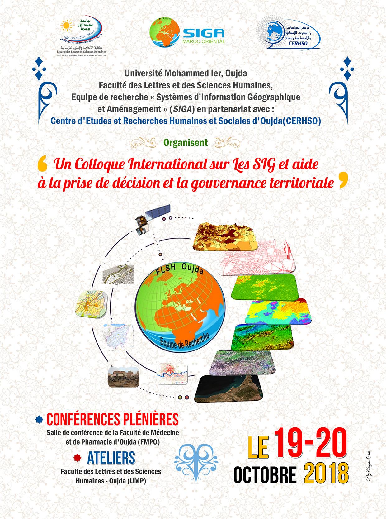 Un Colloque International sur Les SIG et aide à la prise de décision et à la gouvernance territoriale