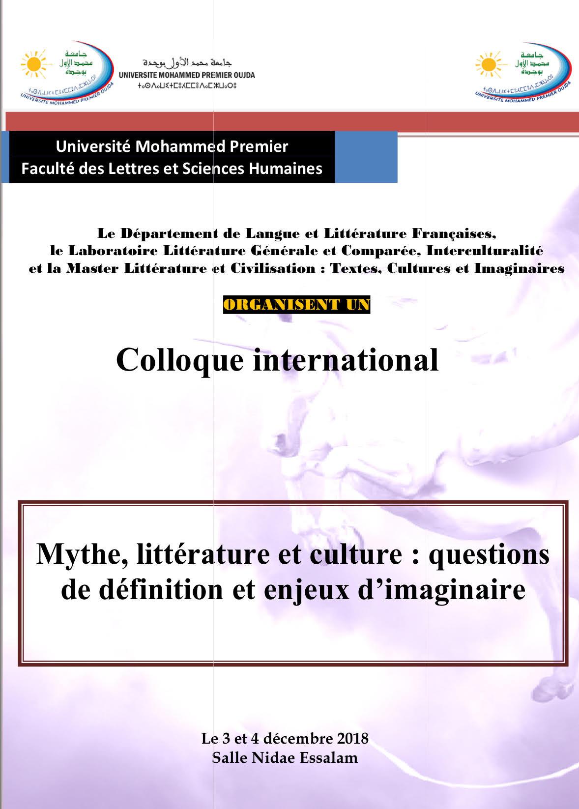 Colloque international : Mythe, littérature et culture : questions de définition et enjeux d'imaginaire
